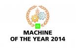 Тракторът Т8 Auto Command спечели наградата Машина на годината 2014