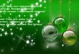 Коледни и новогодишни празници